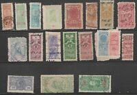 Brazil fiscal Revenue Cinderella stamps ma48