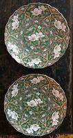 Vintage Otagiri Japan FloralSalad Bread App Plates (2) Green, Gold White RARE