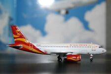 Panda Models (HYJL Wings) 1:400 Air Guilin Airbus A319-100 B-6417 (HYJL11009)