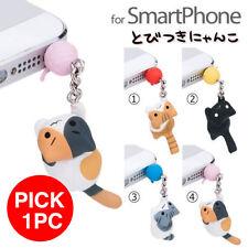 PICK 1pc Japan knit ball cat Cell Phone Anti Dust Earphone Plug Cap Pendant