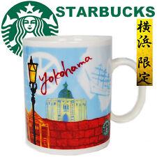Rare Starbucks 2008 Yokohama Coffee Mug - 14oz