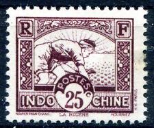 Indochine 1931 YZ 165b ** type III 140 € (z0634
