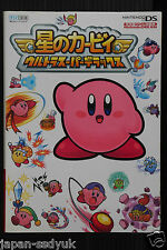 JAPAN Kirby Super Star Ultra Nintendo Strategy guide book