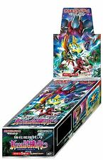 Pokemon SM2+ Sun & Moon BEYOND CHALLENGE FACING A NEW TRIAL Box SHIPS FROM USA!
