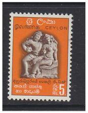 Pre-Decimal Elizabeth II (1952-Now) Ceylon Stamps