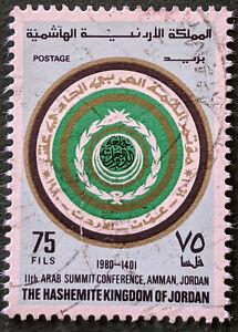 Stamp Jordan 1980 75F Arab Summit Conference Used