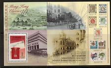 HONG KONG SGMS899 1997 POST OFFICE MNH