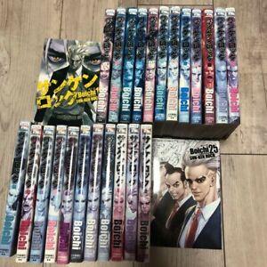 Japanese Comic Sun-Ken Rock vol. 1-25 Complete full Set Manga Japan Anime book