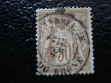 FRANCE - timbre yvert et tellier n° 69 obl (A5) stamp french