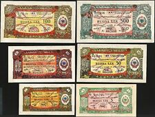 Albania Albanie Albanien 1953 Very Rare Set of Bouna Leke UNC