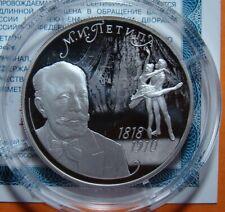 "in capsules. colored Coin 10 rubles /"" Saint Vladimir /"" Russia"