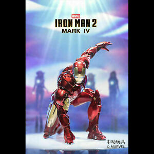 "ZD Toys Marvel Iron Man 2 MARK IV 7"" Action Figure Model Toys Collectible"