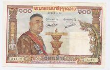 New listing Laos 100 kip Nd (1957) High grade!