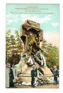 Ak St Petersbourg Russland Perspective Kammenoostrov Monument Steregouschi