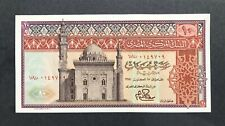 EGYPT-10 POUNDS-1978-SIGNATURE 15 M. IBRAHIM-PICK 46c-SERIAL NUMBER 0149709, UNC
