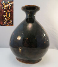 """Antique Chinese Earthenware Ceramic Whiskey Bottle 6 1/4"""" Wing Fung Hong China"""