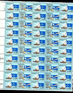 UNITED STATES 1990 SCOTT# 2506-07 COMPLETE SHEET OF 50 MICRONESIA & MARSHALL IS.