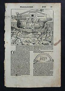 INKUNABEL,SCHEDEL WELTCHRONIK,LATEINISCHE AUSGABE BLATT XI,ARCHE NOAH,1493,RAR