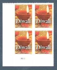 5142 Diwali Plate Block Mint/nh (Free shipping offer)