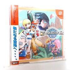 EVOLUTION 2 Sega Dreamcast Spine Reg Jap Japan