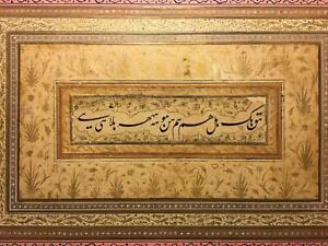 Antique Islamic Art 16 Century Calligraphy Muraqqa Album Page Safavid / Timurid