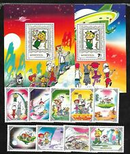 MONGOLIA Sc 1923-33 NH SET+SOUVENIR SHEET OF 1991 - CARTOONS - JETSONS
