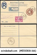 GHANA - 1958 REGISTERED ENVELOPE MAILED TO USA