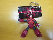 BANPRESTO GUNDAM KEY CHAIN MODEL B FIGURE - Free Shipment