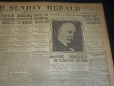1906 AUGUST 12 THE BOSTON HERALD - WHITNEY TO FIGHT MORAN FOR NOMINATION- BH 112