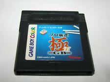 Pro Mahjong Kiwame GB II Game Boy Color GBC Japan import US Seller