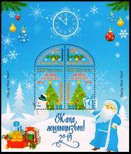 KAZAKHSTAN 2018-25 Christmas and New Year 2019. Souvenir Sheet, MNH