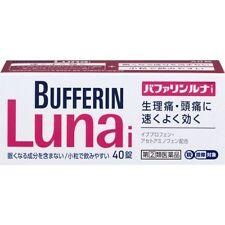 Bufferin luna i adult pain medicine 40 tablets From Japan