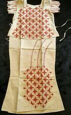 Ladies African Brocade Embroidery 100% Cotton Top & Wrap Skirt Suit sz 4XL BN!