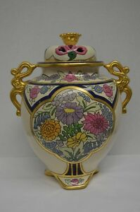 Antique Satusuma Covered Urn - American Decorated - Early 20th Century