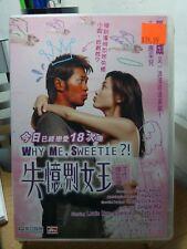 Why Me, Sweetie? (Hong Kong Drama Comedy Louis Koo, Cherrie In)