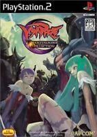 PS2 Vampire Darkstalkers Collection CAPCOM Video Game cartridge