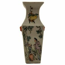 A  Chinese Calligraphy Four Sided Vase