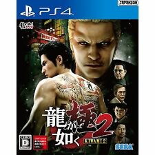 Used PS4 Ryu ga Gotoku Kiwami 2 Yakuza   SONY PLAYSTATION 4 JAPANESE  IMPORT