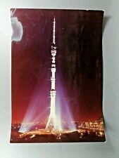Vintage large color photograph Moscow Ostankino TV tower 1970s.