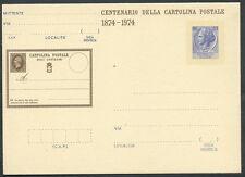 1974 ITALIA CARTOLINA POSTALE CENTENARIO 55 LIRE - F