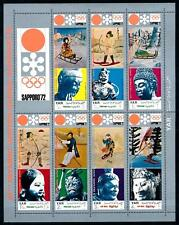 [77949] Yemen YAR 1971 Olympic Games Sapporo Sculptures Full Sheet MNH