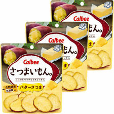 Calbee Satsumaimon Sweet Potato Chips Butter Flavor Japanese Snack 45g x 3 Bags