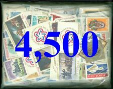 4500-Romania,Rumänien,Roumanie,Rumania=4,500 Different,Biggest Packet COLLECTION