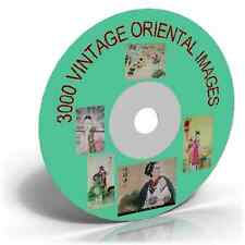 3000 VINTAGE ORIENTAL CHINA & JAPANESE ART IMAGES ON CD