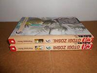 Otogi Zoshi vol. 1-2 Manga Graphic Novel Book Complete Lot in English