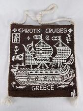 Vtg Epirotiki Cruises Greece Woven Handbag Souvenir
