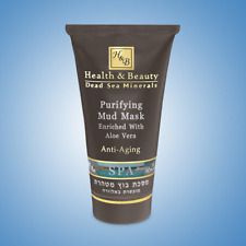 Purifying Mud Facial Mask Enriched with Aloe Vera H&B Dead Sea Minerals 150ml