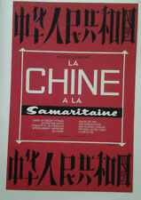 AFFICHE ANCIENNE LA CHINE A LA SAMARITAINE CHINA ASIE ASIA