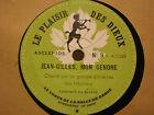 78 rpm-PLAISIR DES DIEUX - TONUS SALLE DE GARDE - ASCLEPIOS N°9/10
