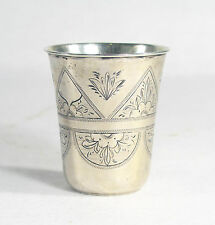 Antique  Russian  84 Silver  Wineglass